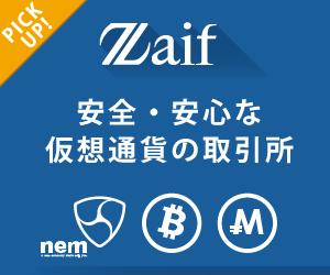 zaif_logo